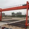 供应二手20吨50米跨度MG双梁龙门吊